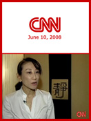 200806-cnn-bird-poop-facial
